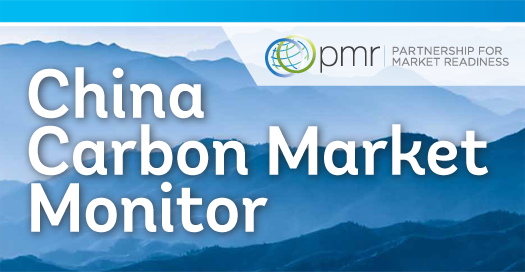 Quarterly news on China's carbon market development